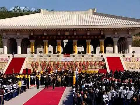 【Culture Express HQ】 Yellow Emperor and Chinese Civilization