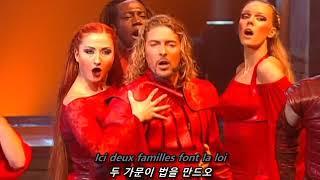 [한글자막] 뮤지컬 로미오와 줄리엣 Roméo & Ju…
