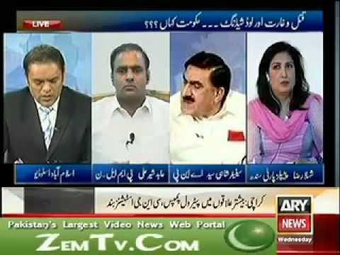 ANP Shahi Syed Slap Hard MQM  Altaf Hussain