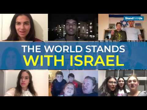 The World Stands With Israel
