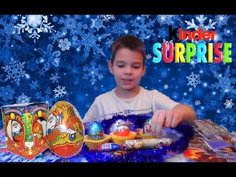 Киндеры Новогодние польские Маша и Медведь игрушки в яйцах сюрприз распаковка toys in eggs unpacking