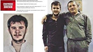 В Молдове задержан бывший игрок юношеской сборной Aзербайджана по футболу