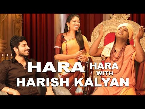 Hara Hara With Harish Kalyan | Troll - The Old Monks