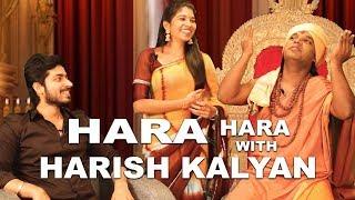 Hara Hara with Harish Kalyan   Troll - The Old Monks