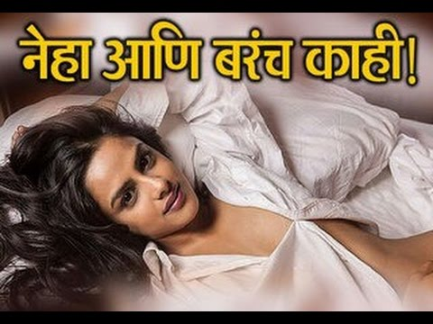 know about neha mahajan