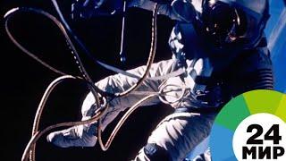 Астронавты NASA Макклейн и Хейг вышли в космос, чтобы заменить аккумуляторы МКС - МИР 24
