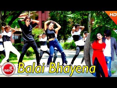 Balai Bhayena - Tika Prasain & Gyanendra Giri Ft. Devika / Chanda | New Nepali Lok Pop Song