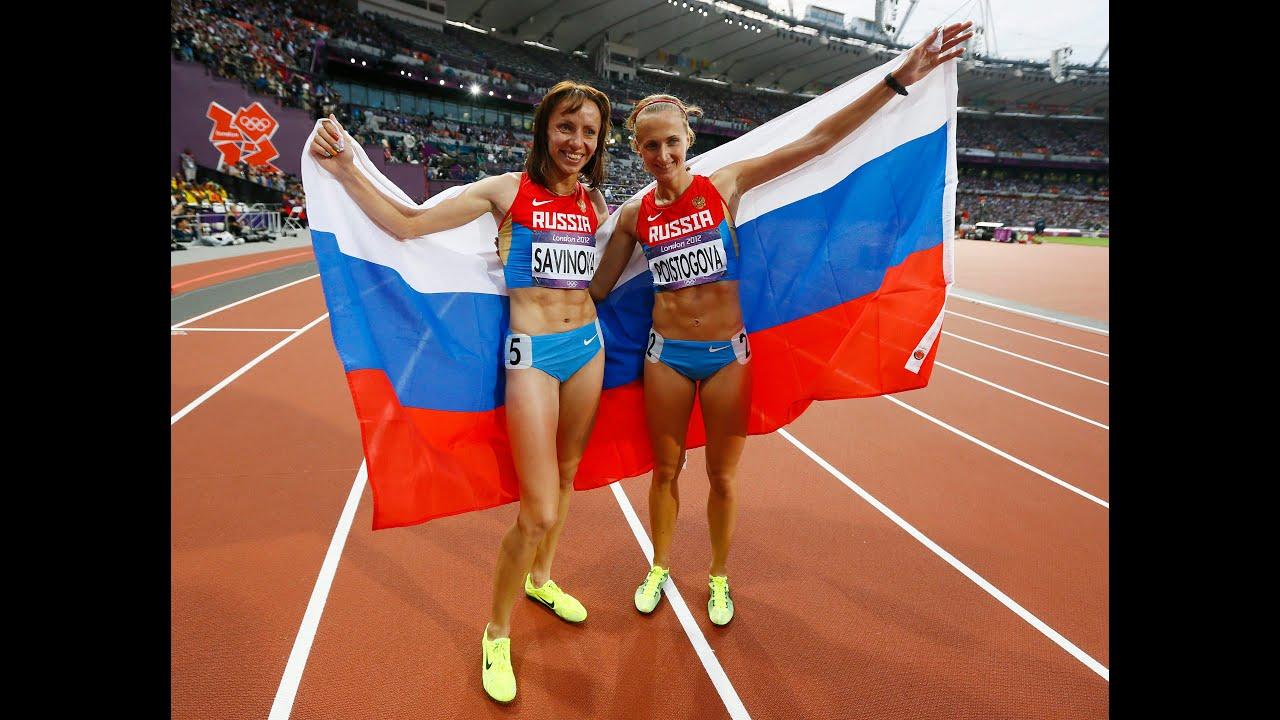 Doping Skandal