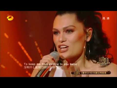 Jessie J - Ain't No Mountain High Enough (The Singer 2018) (Live) [HD]