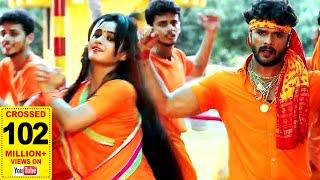 Khesari Lal Yadav का 2018 का New भोजपुरी Bol Bam Song - Dj Song Kamar Dolala Ae Bhaiya