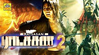 """""""Arakan 2"""" New Release(அரக்கன்  2)Tamil Full Movie  Latest Tamil Movie 2020  New Tamil Movies   HD"""