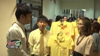 สกู๊ป...ปชช.แห่ซื้อเสื้อเหลือง