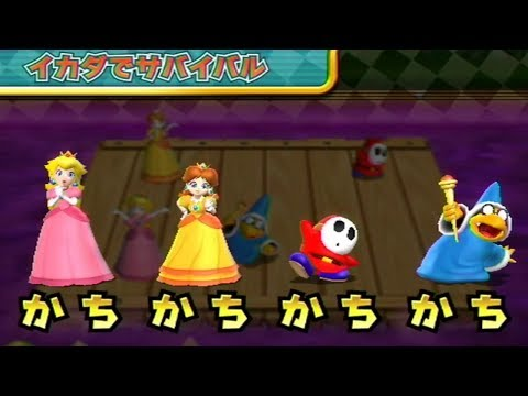 Mario Party 9◆Step It Up #49 4 Players Draw in Bomb Barge