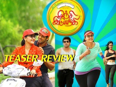 Inji Idupazhagi Teaser Review | Arya | Anushka Shetty - by entertamil