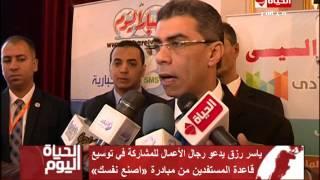 بالفيديو.. ياسر رزق: توسعنا في مبادرة