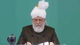 Freitagsansprache 22.07.2016 - Islam Ahmadiyya