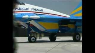 МиГ 29 Украинские соколы 2001 1// MiG 29 Ukrainian Falcons