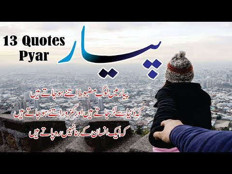 Photos of love quotes and sayings in hindi