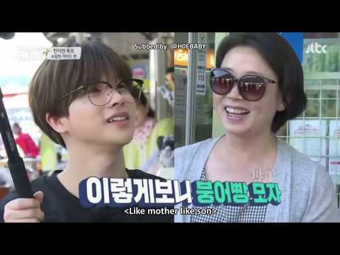 [ENGSUB] iKON Idol School Trip - Ep.5 (Part 2)