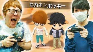 提供:スナックワールド トレジャラーズ ゴールド 【Nintendo Switch専...