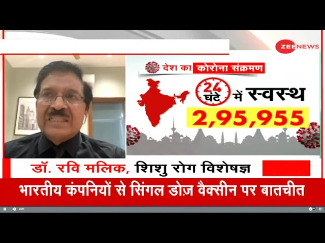 How much efficacy of Covid-19 vaccination in children? Dr. Ravi Malik on Zee News
