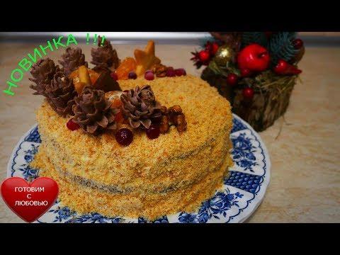 ШОКОЛАДНО ШИФОНОВЫЙ БИСКВИТ РЕЦЕПТ.Шоколадный торт со сливочным кремом курагой и черносливом