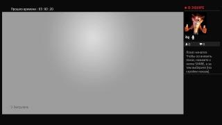 Paragon (PS4 PRO)