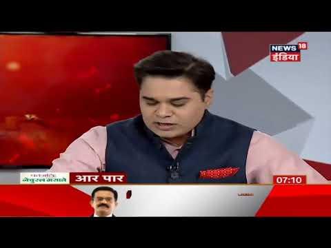 Digvijay Singh Ne Modi Ko Gali Kyun Di? | Aar Par | News18 India