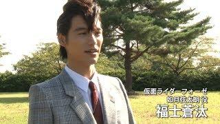 12月9日(土)公開 『仮面ライダー平成ジェネレーションズFINAL ビルド...