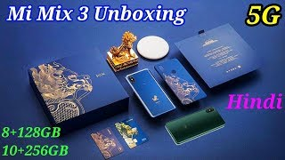 Xiaomi Mi Mix 3 unboxing 5G [Hindi] || xiaomi MI mix 3 unboxing and full review
