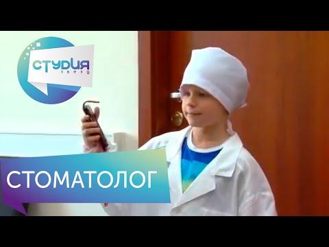 видео ералаш укол от ленки