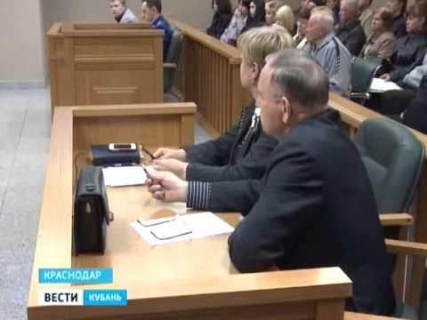 Перенос дела о наводнении в Абинский суд не вызвал вопросов ни у одной стороны