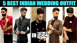 HOW TO DRESS UP FOR A WEDDING | IMPRESS any WOMAN at INDIAN Wedding urban gabru