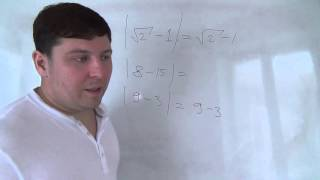 Алгебра 8 класс. Модуль числа с корнями