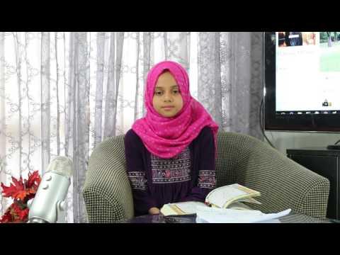 Maryam is reciting Surah Ad-Dukhan