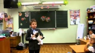 видео Моя любимая игрушка  4 класс