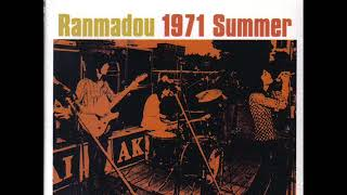 Ranmadou   – White Shoes Album : 1971 Summer (1989) 3rd Japanese Fo...