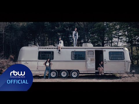 Смотреть клип Mamamoo - Where Are We Now