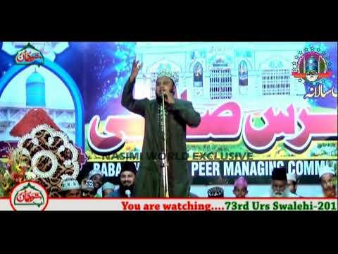 Akhtar Parwaz Naimi ||गुम्बदे खजरा जमीन पर SUPERHIT NAAT PAAK // URSH-E-SWALEIHI 2017 AT BALASORE