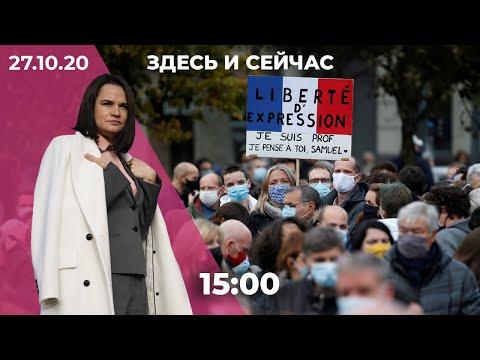 Беларусь, второй день