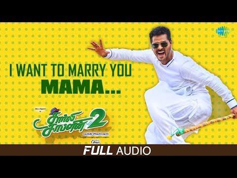 I Want To Marry You Mama |Audio | Charlie Chaplin2 | Prabhu Deva | Adah Sharma |Amrish |Yugabharathi