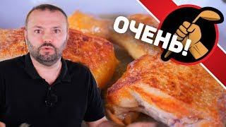 Чечевица курица и паста ОБАЛДЕННО вкусно