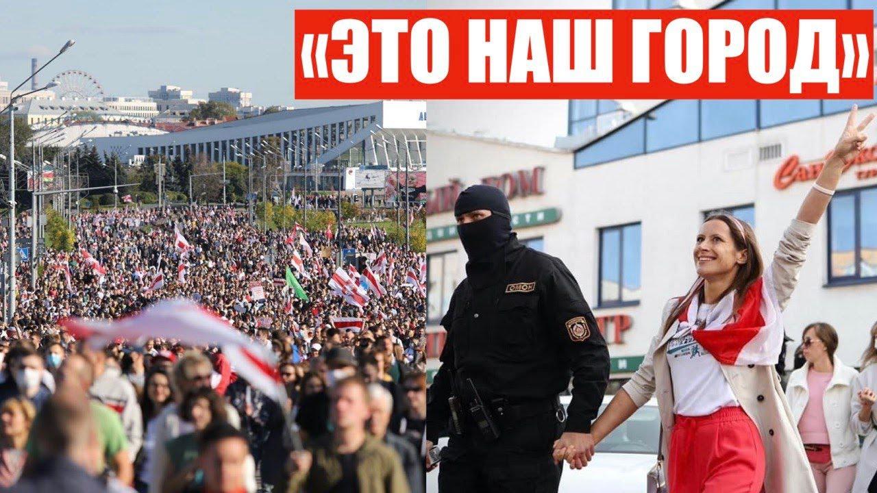 ОМОН не может справиться с протестами   Марш справедливости в Минске и других городах Беларуси