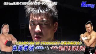 2014/8/24 CLUB-K SUPER in TKPガーデンシティ千葉オープニング