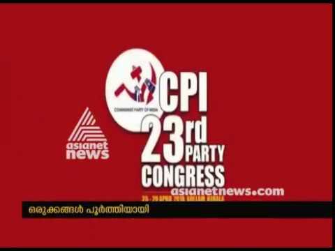 CPI 23rd Party Congress 2018 April 25-29 Kollam