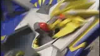 Ryukendo: Madan Toy Contest Special 1/3