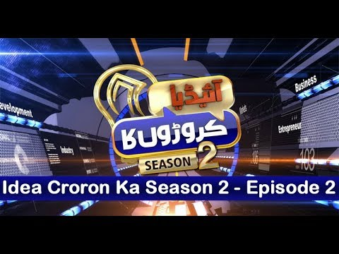 Idea Croron Ka Season 2 - Episode 01 | 04 Nov 2017 | Saturday