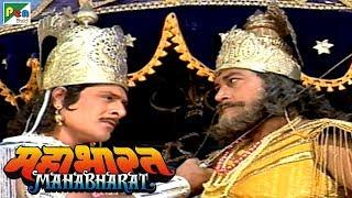 पांडवों काद्रुपद सेयुद्ध | महाभारत (Mahabharat) | B. R. Chopra | Pen Bhakti