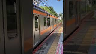 209系1000番台トタT82編成四ツ谷駅発車シーン