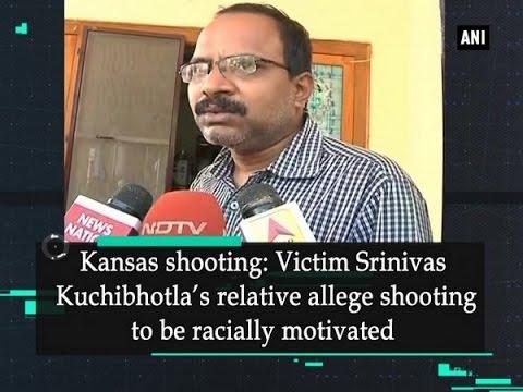 Kansas shooting: Victim Srinivas Kuchibhotla's relative allege shooting to be racially motivated